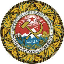 Anthem of Georgia