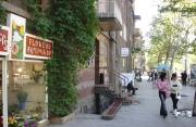 Бомжи Армении
